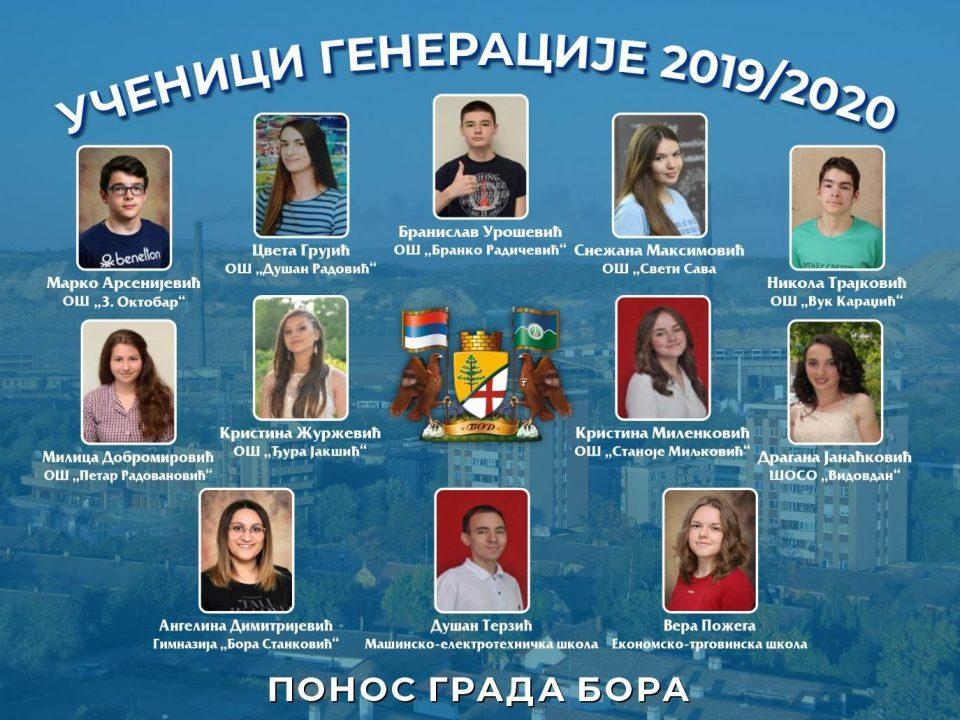 ucenici generacije 2019 2020 2