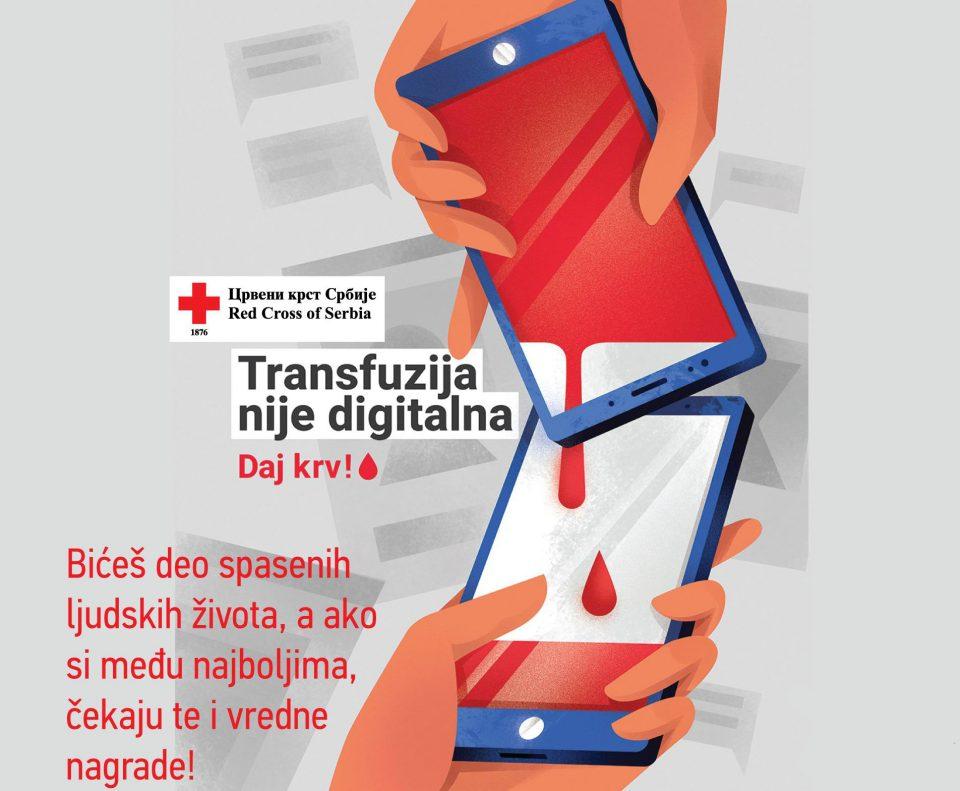 crveni krst poster